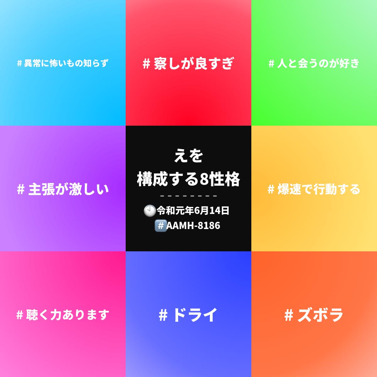 f:id:nagasaki-harikyusekkotsuin:20190724143158p:plain