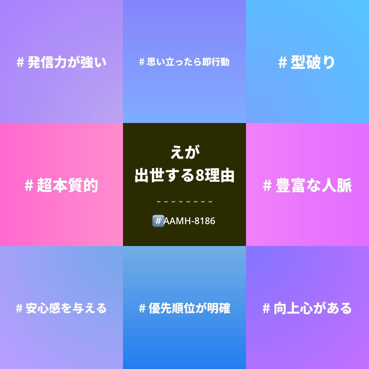 f:id:nagasaki-harikyusekkotsuin:20190724153244p:plain