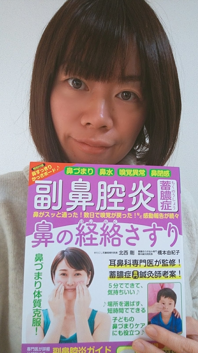 f:id:nagasaki-harikyusekkotsuin:20191114163254j:plain