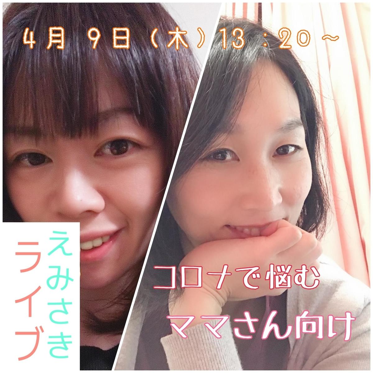 f:id:nagasaki-harikyusekkotsuin:20200408085219j:plain