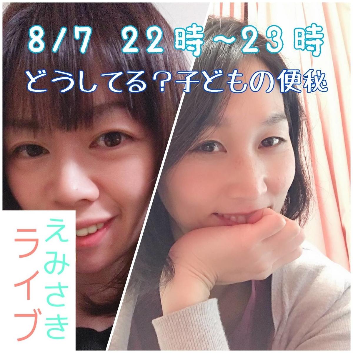 f:id:nagasaki-harikyusekkotsuin:20200803121318j:plain