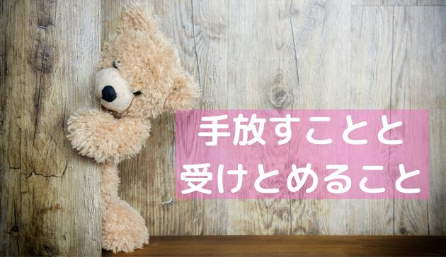 f:id:nagasaki-harikyusekkotsuin:20201112085451p:plain