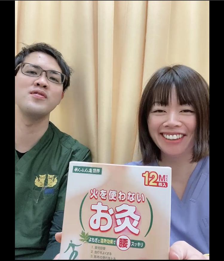 f:id:nagasaki-harikyusekkotsuin:20201215123054j:plain