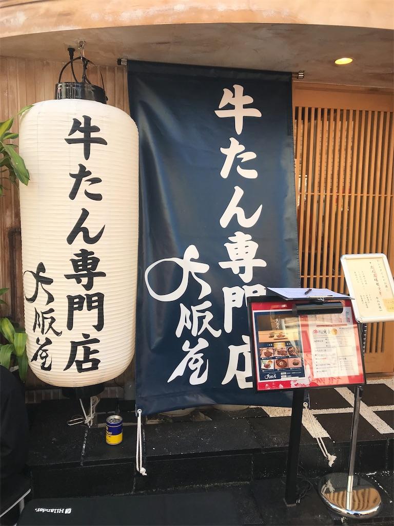 f:id:nagasaki_musio:20181230190604j:image