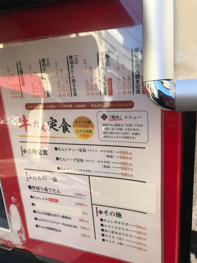 f:id:nagasaki_musio:20181230192720j:image