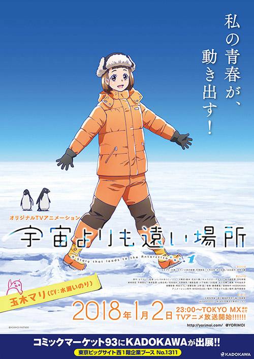 f:id:nagasaki_musio:20190110163217j:plain
