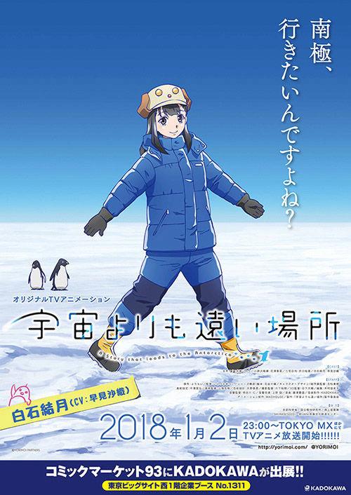 f:id:nagasaki_musio:20190112202159j:plain