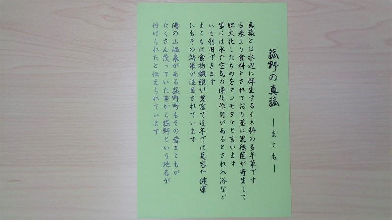 f:id:nagasakimie:20181020210651j:plain