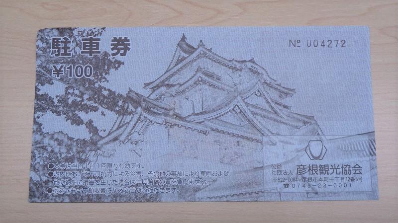 f:id:nagasakimie:20181020211255j:plain