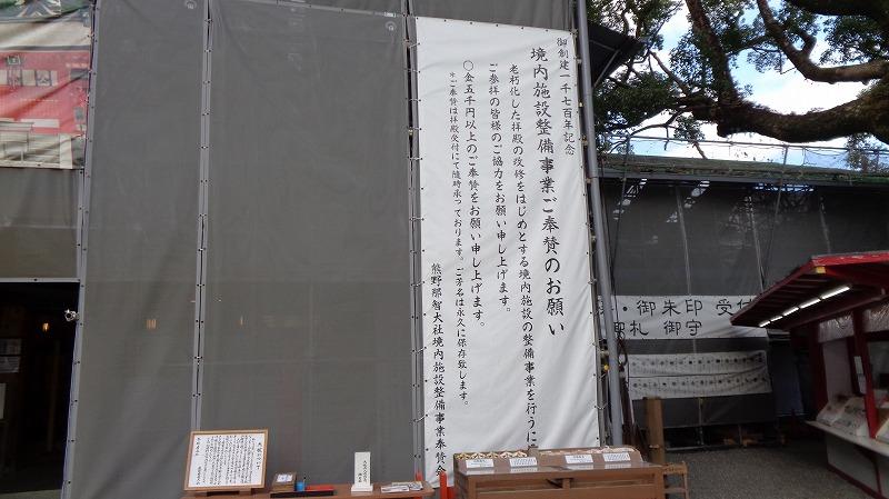 f:id:nagasakimie:20181112224959j:plain