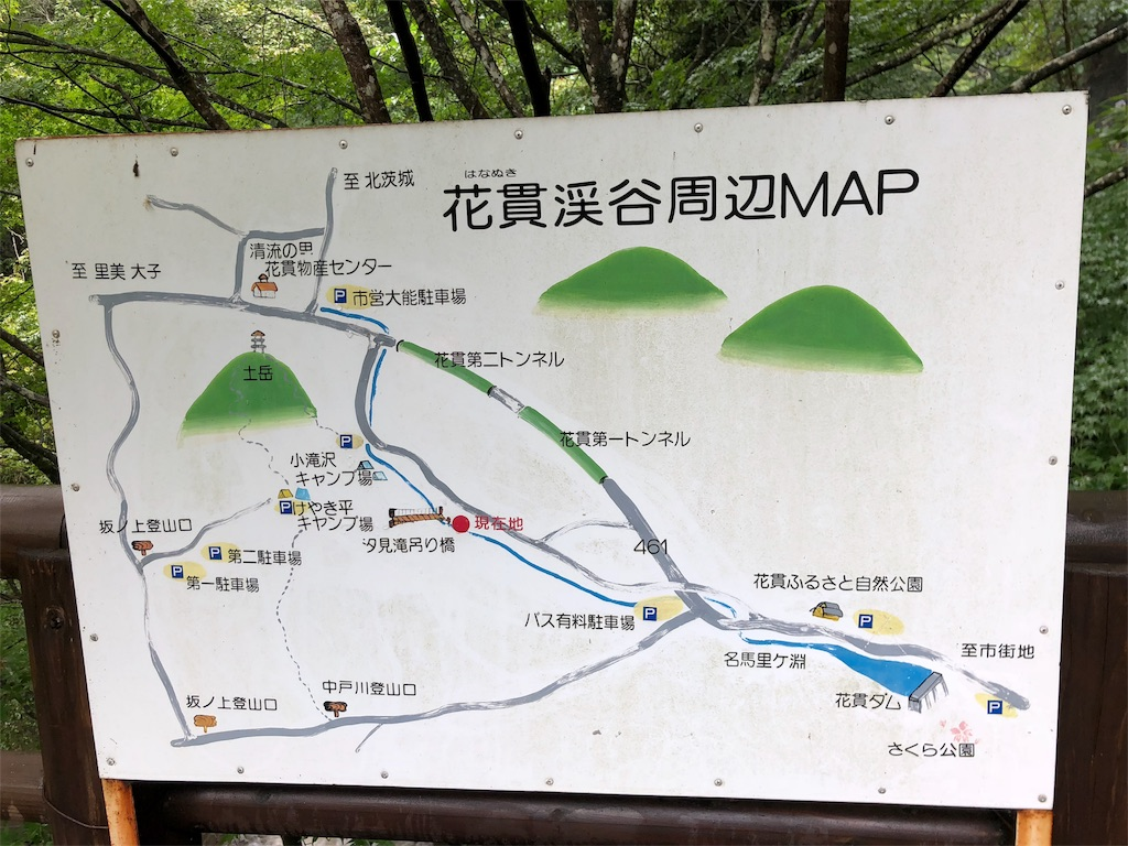 f:id:nagasawa0129:20180916142930j:image