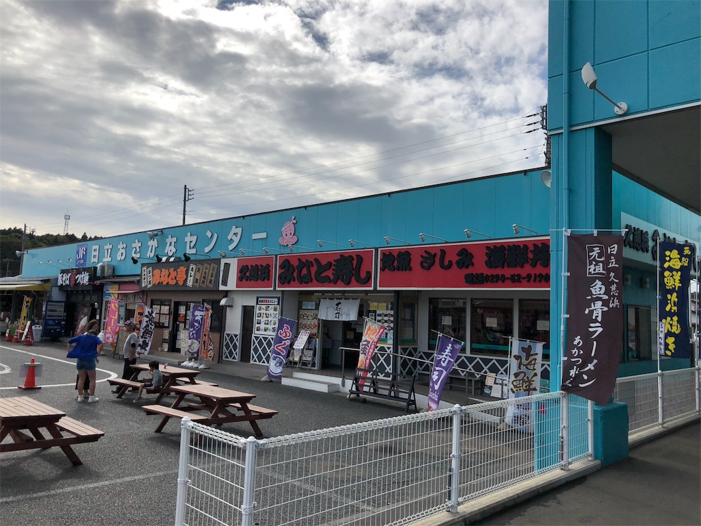 f:id:nagasawa0129:20180916143035j:image