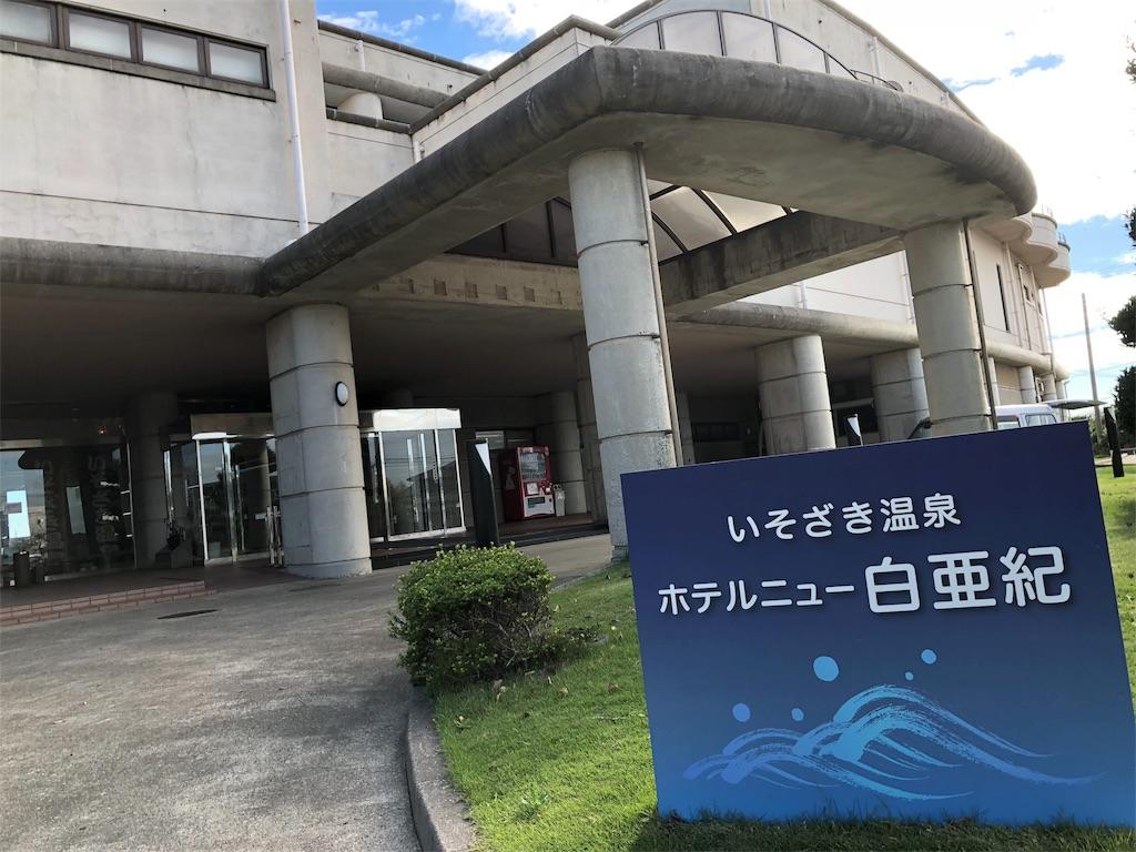 f:id:nagasawa0129:20180916143131j:image