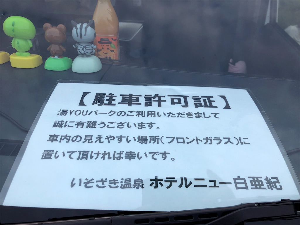 f:id:nagasawa0129:20180916143715j:image