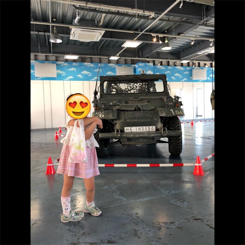 f:id:nagasawa0129:20180916151820j:image