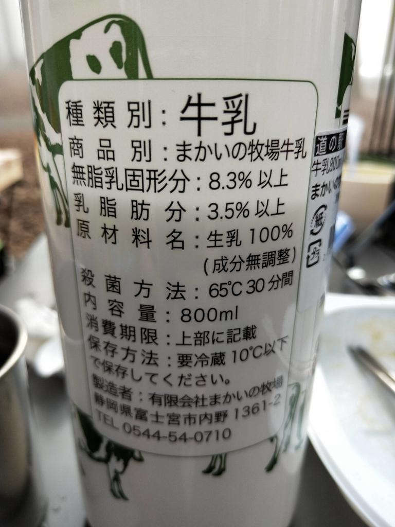 f:id:nagasawa0129:20181125082108j:plain