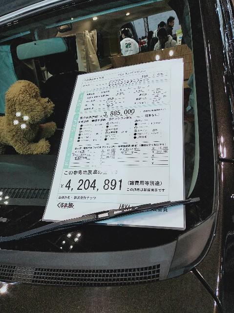 f:id:nagasawa0129:20190204164640j:image