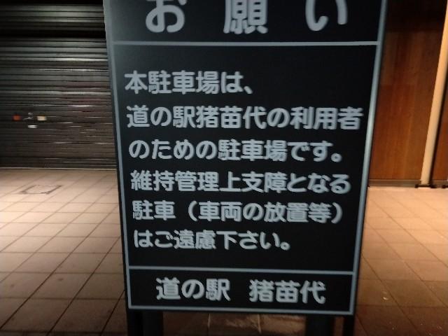 f:id:nagasawa0129:20190211121509j:image