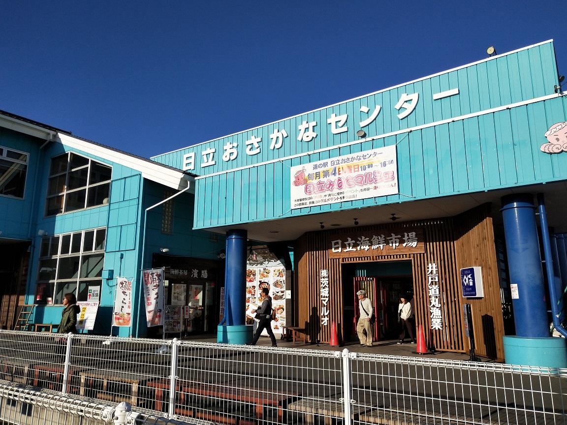 f:id:nagasawa0129:20191109151008j:plain