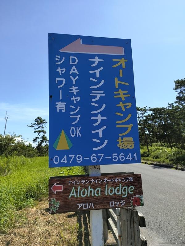 f:id:nagasawa0129:20210718205353j:plain