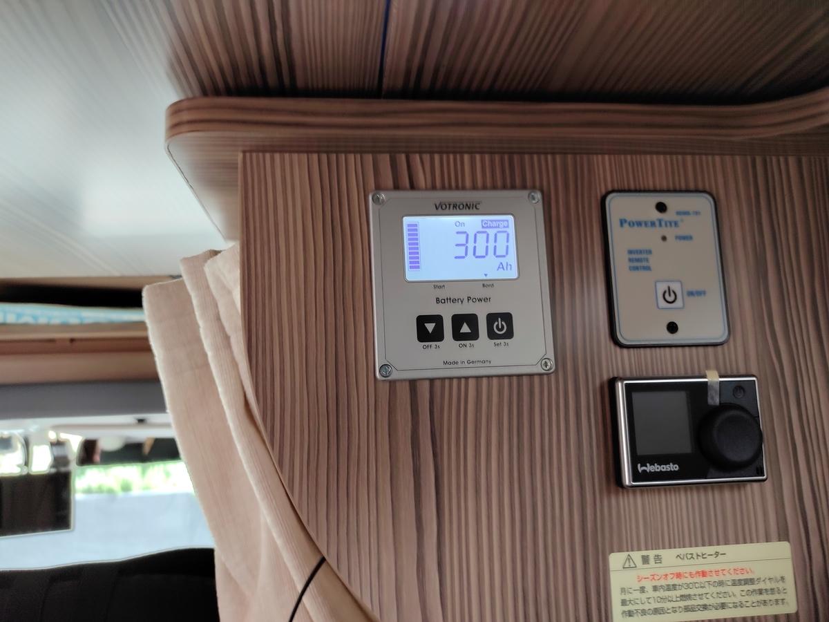 f:id:nagasawa0129:20210730125529j:plain