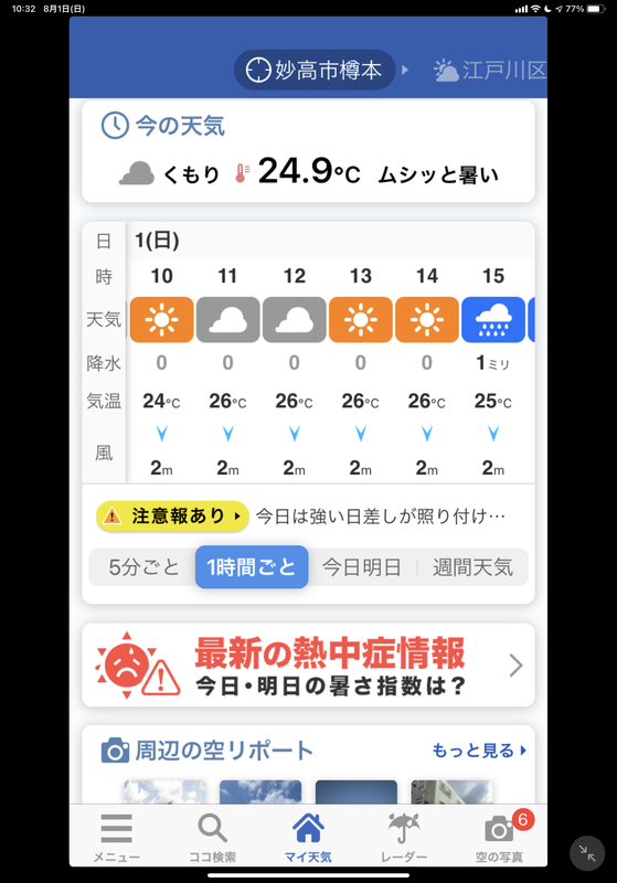 f:id:nagasawa0129:20210803084321p:plain