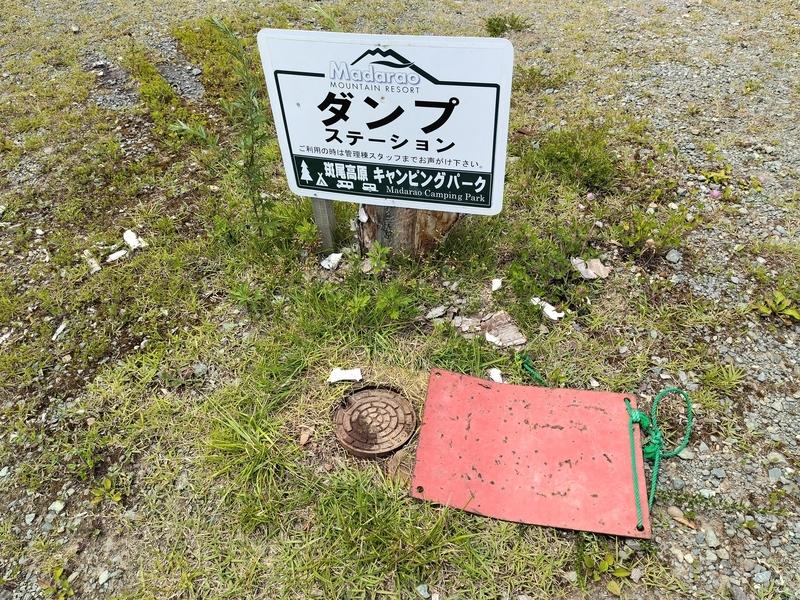 f:id:nagasawa0129:20210803084410j:plain