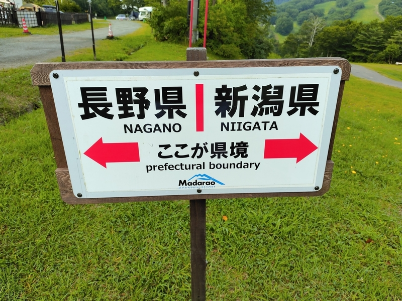 f:id:nagasawa0129:20210803090339j:plain