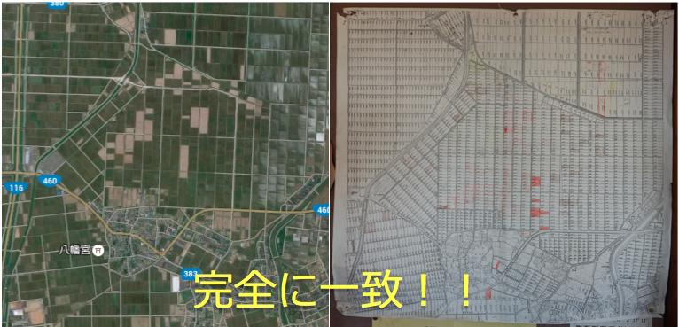 f:id:nagashima108:20151123071408p:plain