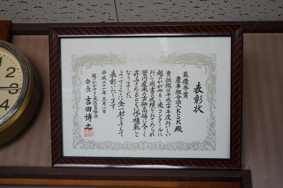 f:id:nagashima108:20151123072633j:plain