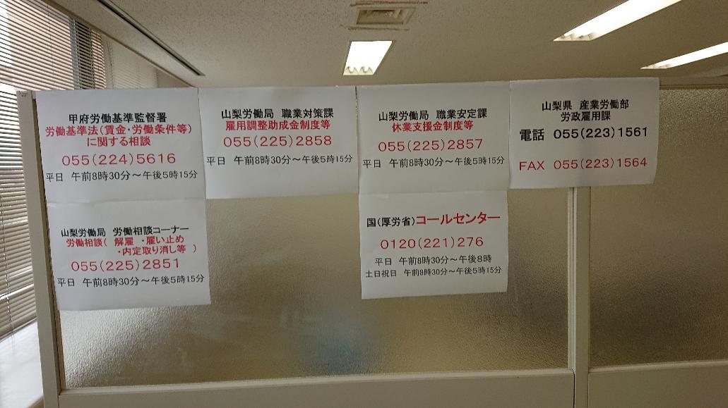 f:id:nagashima_sharoshi:20200720204403j:plain