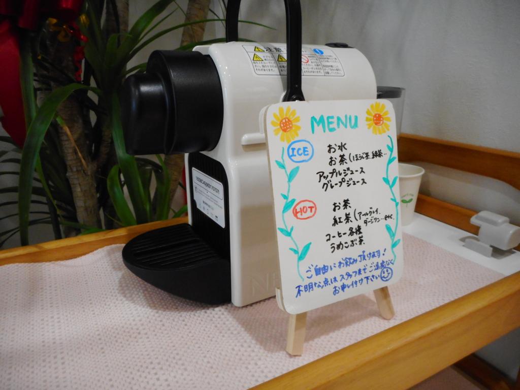 f:id:nagashimahideyukiclinic:20170510170131j:plain