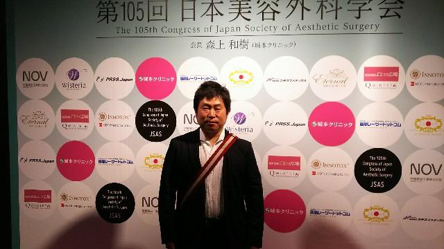 f:id:nagashimahideyukiclinic:20170516205310j:image