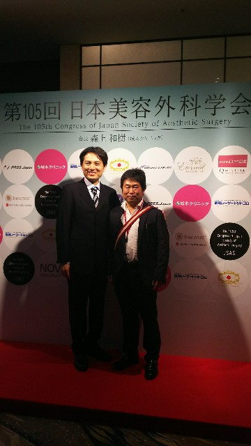 f:id:nagashimahideyukiclinic:20170519112429j:image