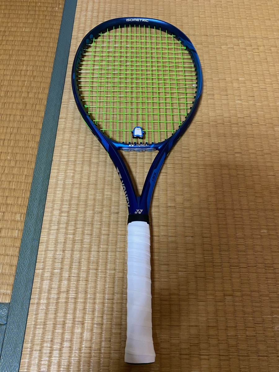 f:id:nagashimarray:20211006132817j:plain