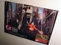 「紅」宣材ポスター:紫、かわいい