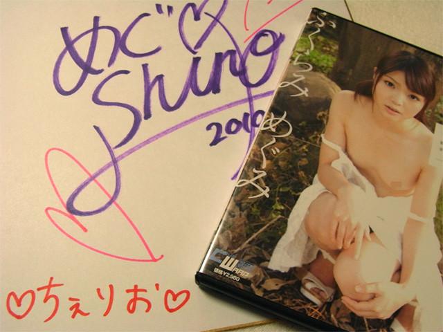 f:id:nagashime:20100607022038j:image
