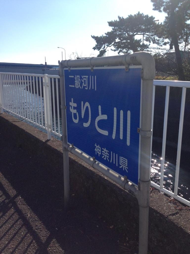 f:id:nagatafa:20160101191136j:image