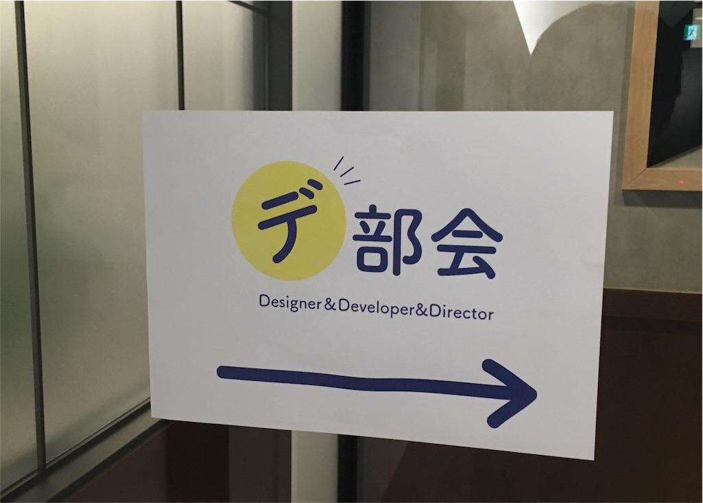 f:id:nagatafa:20170127160332j:image
