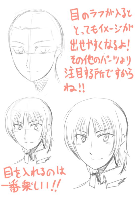 f:id:nagatakatsuki:20150513030131p:plain