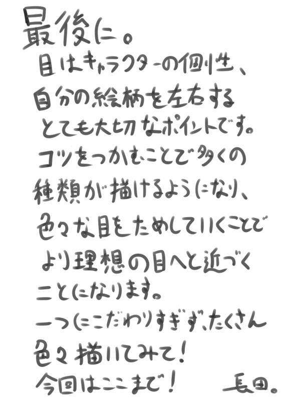 f:id:nagatakatsuki:20150513030132p:plain