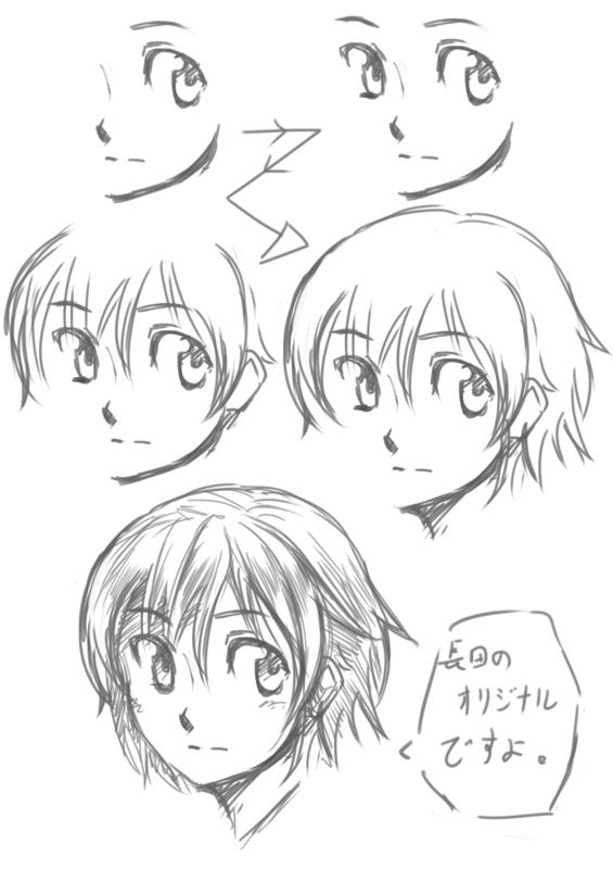 f:id:nagatakatsuki:20151109001924p:plain