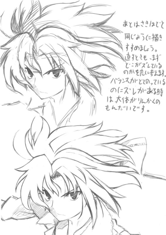 f:id:nagatakatsuki:20151109001927p:plain