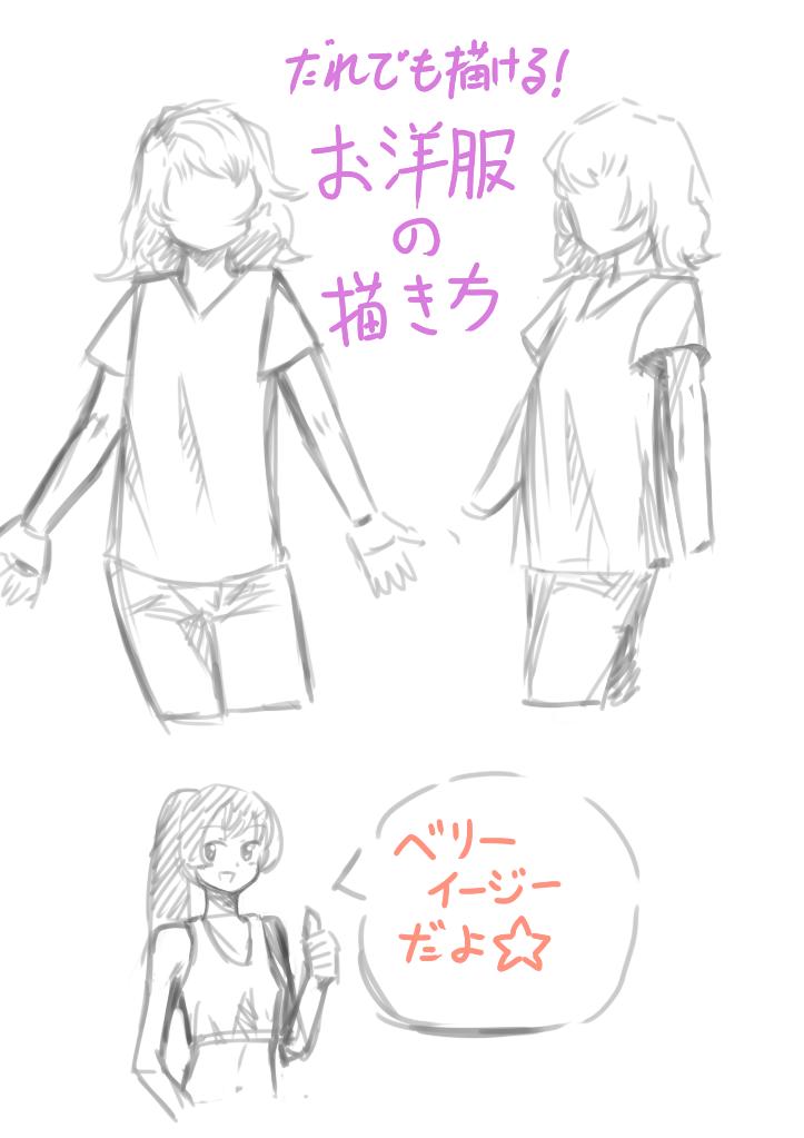 f:id:nagatakatsuki:20151123013102p:plain