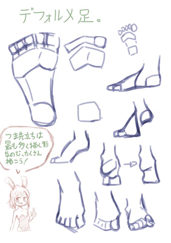 f:id:nagatakatsuki:20151203195201p:plain