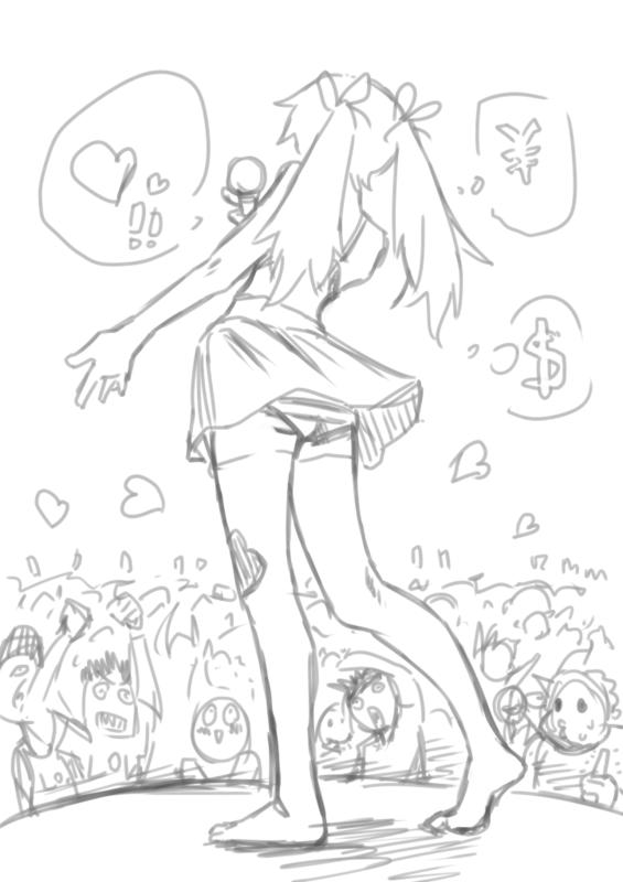 f:id:nagatakatsuki:20151203195203p:plain