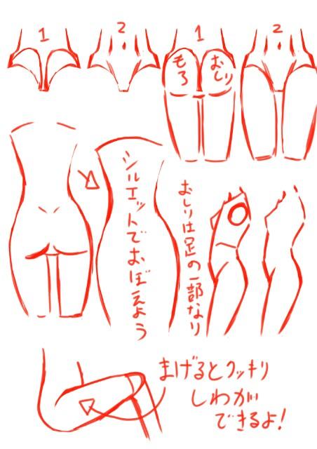 f:id:nagatakatsuki:20160804051352j:image