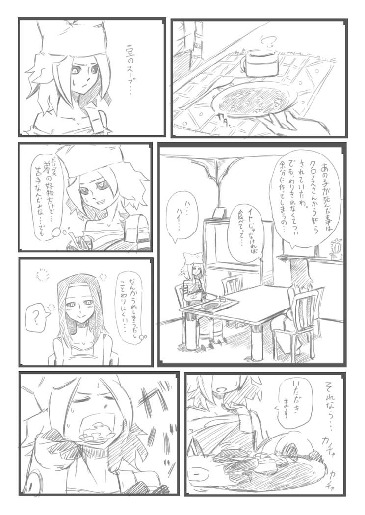 f:id:nagatakatsuki:20160808102538j:image