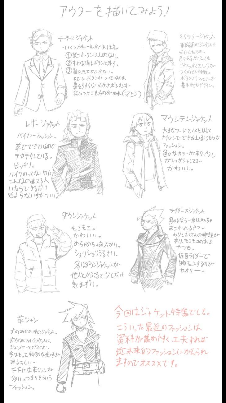 f:id:nagatakatsuki:20160809054353j:image