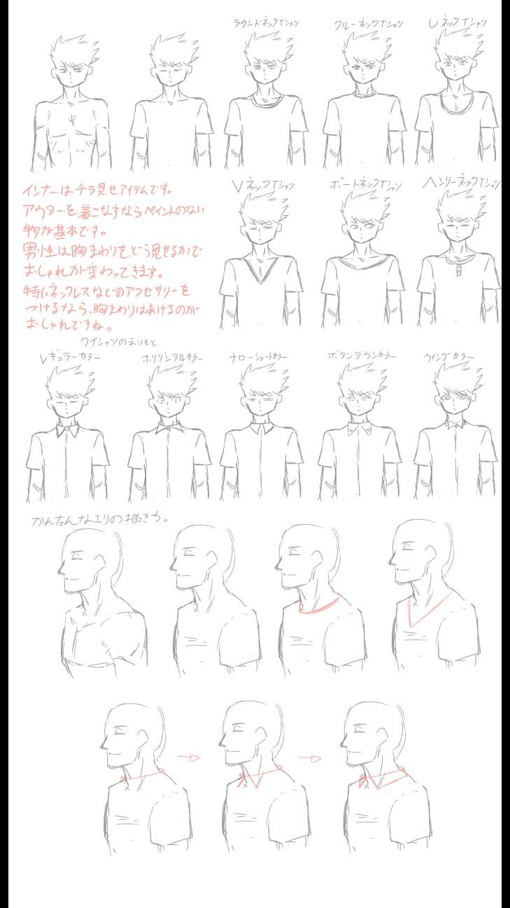 f:id:nagatakatsuki:20160809054433j:image